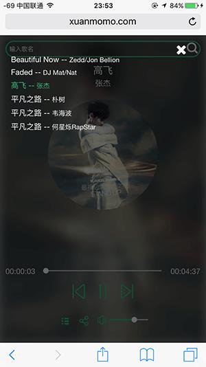 html5-music